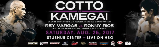 cotto-kamegai